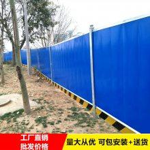 广东彩钢平面扣板围挡厂家 彩钢瓦围挡 经济实惠 美观实用 施工围蔽
