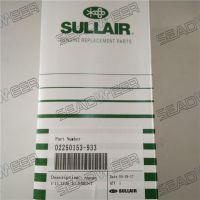 02250153-933寿力空压机油过滤器 压缩机油滤