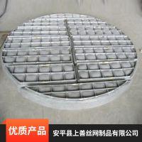 衡水市安平县上善分块式丝网除雾器加工定制欢迎采购