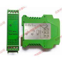 1分3信号分配器 电流信号分配器SOC-AA3-2-N