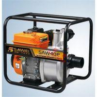 阜康小型汽油水泵 SAW40P小型汽油水泵的厂家