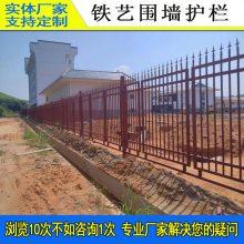 汕尾楼盘开发防护栏 惠州景区防护栏生产厂 锌钢围墙栅栏