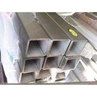 供应贵州304不锈钢方管、贵州不锈钢厂家、304不锈钢方管价格