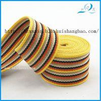 苏州宽织带|方便实用|精益求精