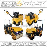 小型压路机产地货源 1吨2吨3吨4吨双钢轮压路机价格型号