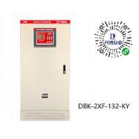 消防控制柜AB签一对一认证,星三角启动配电柜,变频巡检柜型号