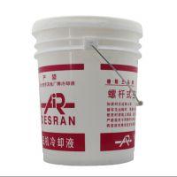 德斯兰螺杆式空压机冷却液DESAN压缩机油润滑油报价