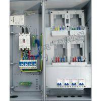 江苏跃腾4户拼装塑料表箱 防窃电电表箱 低压计量箱