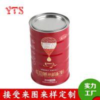 五谷杂粮代餐粉铁罐包装红豆薏米粉铁罐食品易拉罐密封圆罐马口铁食品包装