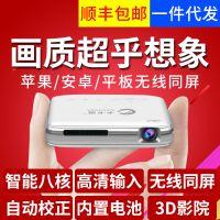 中性T6 32G家用投影仪便携式3D高清微型投影仪手机同屏厂家直销