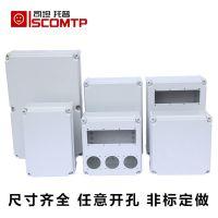 户外小配电箱ABS塑料防水接线盒 按钮端子接线盒监控电源盒仪表盒