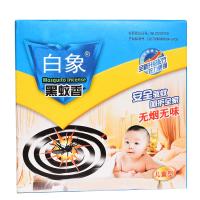 白象电蚊香液招河南省代理商