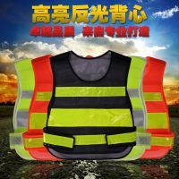 反光背心 尼龙材质多色可选持续发光安全服 批发交通安全服装