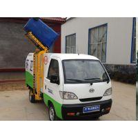 新能源纯电动三轮垃圾车 小区物业保洁车环卫垃圾车 电动挂桶式垃圾车