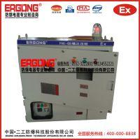 PXK系列防爆正压型配电箱专业生产
