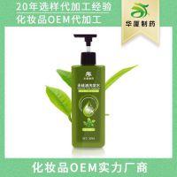 厂家定制氨基酸无硅油洗发水 防脱发洗发水oem贴牌代加工