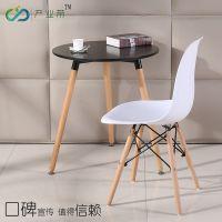 伊姆斯洽谈椅子时尚简约塑料椅餐椅简约创意个性餐桌椅咖啡椅