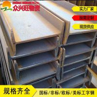 20A工字钢200*100*7镀锌工字钢材质Q345B型材厂家