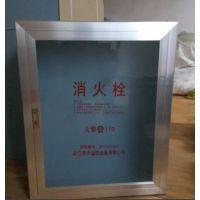武汉直销消火栓箱室内栓箱定制各式消火栓箱