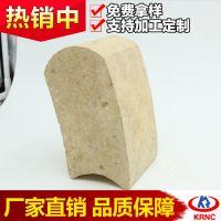 高铝万能弧耐火砖 多型号 厂家供应 郑州科瑞耐材 耐火砖厂家