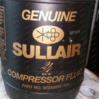 寿力压缩机润滑液_寿力空压机冷却液_寿力压缩机配件耗材