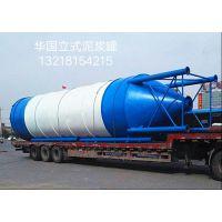 上海华国专业生产立式散装水泥罐水泥仓泥浆罐
