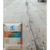混凝土路面横向裂缝修补难度大吗?混凝土路面裂缝如何解决?