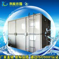 科能水箱 装配式玻璃钢水箱 玻璃钢保温水箱 人防专用 强度高