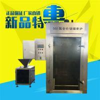 昊昌30型 烟熏炉价格 豆干烟熏炉价格