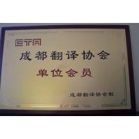 银行流水账单专业翻译