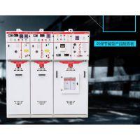 博为电气XGN15—12/24型单元式模块化六氟化硫环网柜