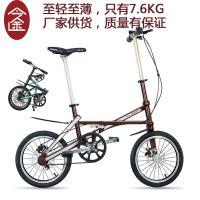 厂家直销 Jauntybike 今途 碳纤维16寸成人 咖啡色折叠自行车 户外便携车