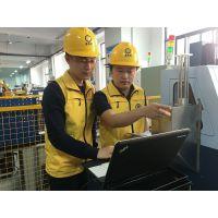 学习工业机器人技术,ABB机器人培训哪家好?