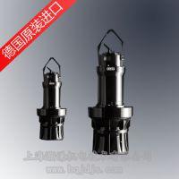 供应潜水轴流泵 进口大流量潜水泵轴流泵水泵
