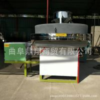 五谷杂粮石磨面粉加工机械设备 营养石磨面粉机 低速研磨电动石磨