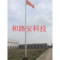 惠州做不锈钢旗杆,惠州锥形旗杆价格,惠州学校旗杆安装厂家