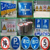 交通标志牌厂指示牌家批发反光指示牌限速牌标牌定做