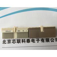 973056高速10Gbit/s垂直式40针ERmet连接器ERNI