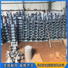 管道滑动支座 双孔管夹 带底板和四氟板 齐鑫专业生产