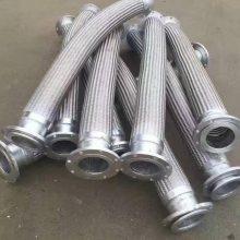 供应盐城 DN200 PN16碳钢法兰式金属软管,耐高温高压金属软管
