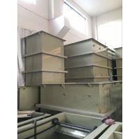 宏旺6T/D电子清洗废水处理设备,浙江地区污水回收设备批发