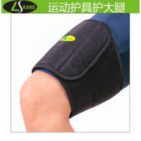 厂家供应 运动护腿 潜水料护具 贴牌定制