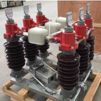 GW4-40.5高压隔离开关价格_35KV隔离开关(刀开关) 厂家直销