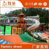 牧童深圳户外小区幼儿园儿童组合滑梯报价 室外组合滑梯厂家定制