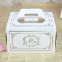 定做彩色白卡盒,北京昌平白卡包装盒制作工厂