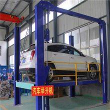重庆汽车举升机定做重庆汽车升降平台坦诺厂家