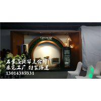石家庄展览展会专业电视机 投影机 出租 租赁 厂家