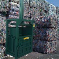 皮革边角料压块机 富兴批发小型10吨立式液压打包机