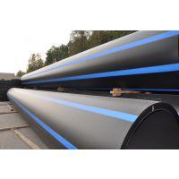 pe给水管 聚乙烯给水管道 厂家直销 大口径可定制 国标包抽检