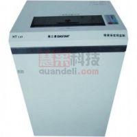 废纸粉碎机 HT3.8X30 涉密移动硬盘、U盘介质 奥士达粉碎机